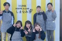 I-LINK HOSTEL & CAFE SHIMANAMI として再出発しました。